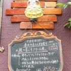 『寝屋川市 月海珈琲店 今日の日替わり定食 2018/05/08』の画像