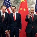 『米中貿易協議が決裂も、狼狽売りは禁物』の画像