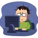 『【悲報】福原遥ことまいんちゃんのYouTubeチャンネル登録者が少なすぎるwwwwwwwwwwwwwww』の画像