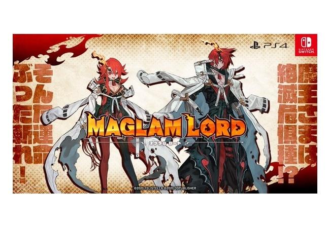 サモンナイトスタッフの完全新作アクションRPG『マグラムロード』発売決定!