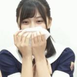 『【乃木坂46】カメラ嫌がってる・・・』の画像