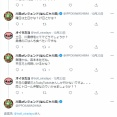 【悲報】はんにゃ川島さん、悪質スナイパーに遂に激怒 吉本本社でリアルファイトへ
