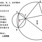 中学数学  理科 寺子屋塾の復習サイト