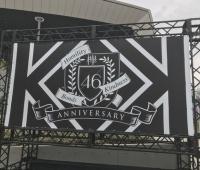 【欅坂46】みいちゃんセンターの「二人セゾン」キタ━━━(゚∀゚)━━━!!ソロダンスが葵ちゃん!