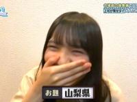 【日向坂46】まりぃちゃん、おひさまの期待を裏切らないwwwwwwwwwww