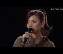 『【動画】DVD 真野Friend's Party Vol.8~何年経っても乙女と呼んで~』の画像