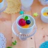 『がぶ飲み白くまソーダで作る白くまアイス風ゼリー』の画像