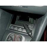 『maniacs Console Decorative Switch用オルタネート変換モジュールで車載機器をON/OFFする方法(2)』の画像