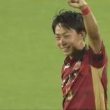 『[J1] 横浜FM FC琉球よりMF中川風希を獲得!昨季J3全試合出場 16ゴール得点ランク3位!!「小さい頃から憧れていたJ1」』の画像