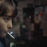 『【乃木坂46】『Wilderness world』MVの遠藤さくら、どこかで見たことあると思ったらこれだったwwwwww』の画像
