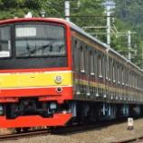 『第五陣もトホホ・・・武蔵野線205系M51編成、所属区変更により小変化』の画像