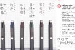 サクラクレパスがインスタで綺麗な字体で「交野」って書いてる!〜大阪の難読地名として交野(かたの)が登場〜