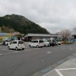 『大分県・元越山〜宇佐神宮参拝〜滝巡り』の画像