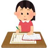 『うちの子、作文や読書感想文が苦手なんです!』の画像
