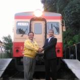 『いすみ鉄道と養老鉄道の姉妹鉄道提携を記念し締結式の開催、グッズを発売』の画像