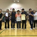 『◇仙台卓球センタークラブ◇ 第29回東北ブロックレディース卓球大会 結果』の画像