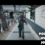 『POPPIN HYUN JOON 2010 INTRO.flv』の画像