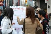 女子院生ら「橋下・維新の教育条例で、子供が犠牲に!独裁やめて!」「平松、梅田を勝たせて!」…京都の若者ら大阪で訴え