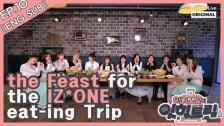 「IZ*ONE Eat-ing Trip」EP.10動画公開