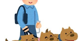 義弟夫婦は6年子供ができずに諦めて犬を3匹飼ってたが、突然の妊娠。胎児最優先になった義弟嫁は、産まれるまで犬を預かってほしいと言ってきた