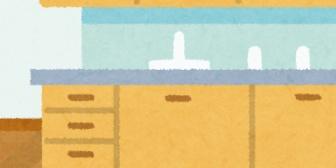 【家を建てる予定】L字型キッチンにする予定の人いる? 使い心地どうだろうか