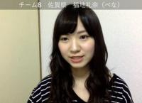 「AKB48の明日よろしく!」5/3のメンバーは吉川七瀬!【福地礼奈→吉川七瀬】