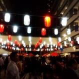 『「日本秋祭in香港/縁日(EN×NICHI)」開催中☆』の画像