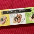 パッケージの写真撮っていたらどんな味か気になっちゃって結局食べてみた。