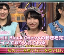 『【つばきファクトリー】浅倉樹々「Acid Black Cherryさんが大好きすぎてボーカルのyasuさんの動きを完コピしてライブでやってます」』の画像