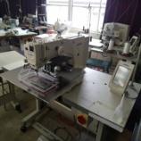 『【岐阜県関市の刃物会社様にJUKI製AMS-210ENHLをご購入いただきました】このミシンを使い自動でナイフケースを縫います!』の画像