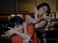 【乃木坂46】お前ら、このOGの共演をちゃんと見たんか?