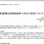 YAMABUKI JOURNAL電子版