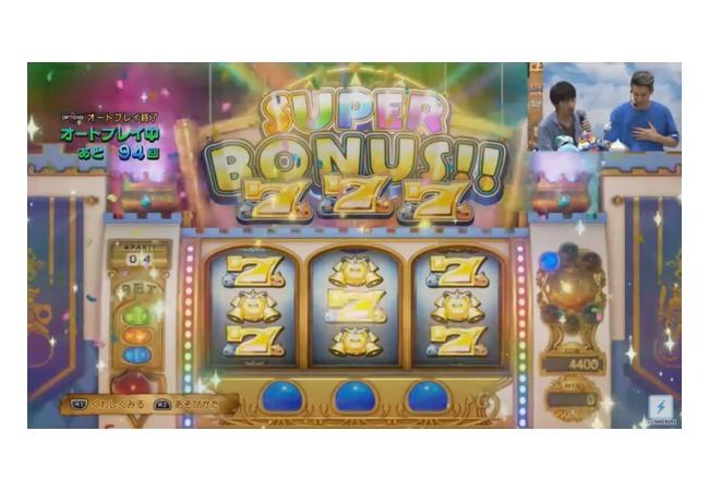 【ドラクエ11】今回のカジノスロットの本気度wwwwwwww【ボーナス確定!】