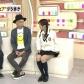 【HKT48】りこぴ隊のみなさんへのファンサービスか?