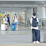 『【香港最新情報】「「出入境コード」試験版が間もなく登場」』の画像