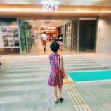 『放課後児童クラブ、台風のため休会。講演同行も寛容な受け入れに感謝!!』の画像