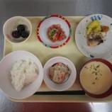 『ふるさと食の日(9月)』の画像
