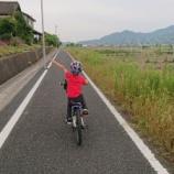 『サイクリングロード』の画像