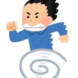 『かすみちゃんに勝ちたい!』の画像
