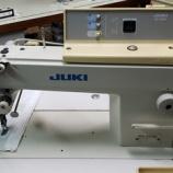 『【岐阜県瑞穂市のお客様にJUKI製DDL-5570N 本縫い自動糸切りミシンの中古をお買い上げいただきました】ネーム付けをやる為にご購入いただきました!』の画像