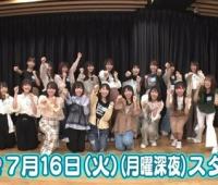 【日向坂46】HINABINGO!2が連続で開始決定!