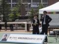 【悲報】とんねるずの石橋貴明さん、競馬場で営業をやるぐらい落ちぶれてしまう (画像あり)