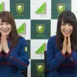 『欅坂46重大発表!7月19日『1stアルバム』発売決定!!!』の画像
