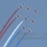 『展示飛行(アクロバット飛行)を見に行った@フランス (写真、動画付き!)』の画像