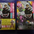 『『小説 仮面ライダーエグゼイド ~マイティノベルX~ 限定版』発売でござるッ!』の画像