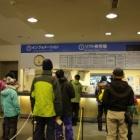 『日本百名山 雪の武尊山へ☆その1絶景の剣ヶ峰山』の画像