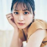 『[Ray_WEB] 佐々木舞香、小顔ベースメイク基本のき…【イコラブ】』の画像