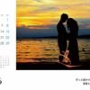 7月「愛する」「遙」
