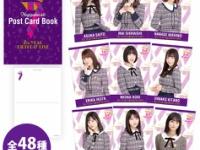 【乃木坂46】遠藤さくら、4期生エース確定のお知らせ!!!(画像あり)