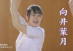 【乃木坂46】今「汗かき選抜」決めるなら圧倒的センターはこのメンバー!!!
